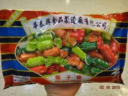 cuisine 駲uip馥 ikea id馥cuisine ikea 100 images id馥cuisine ikea 100 images 把剩菜