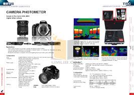 download free pdf for canon eos 450d digital camera manual