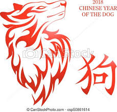 chinese culture illustrations and clipart 47 132 chinese culture