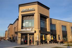 Barnes Nob Store Link Ut Gear