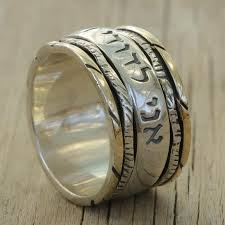 i am my beloved s and my beloved is mine ring kabbalah jewelry i am my beloved s and my beloved is mine