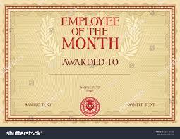 employee month certificate template stock vector 281770193