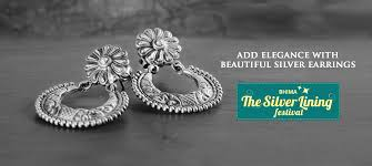 bhima silver buy silver ornaments