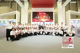 image cuisine la cuisine sial china 2018
