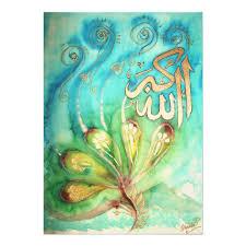 Islamic Invitation Cards Islamic Invitation Cards Zazzle Com