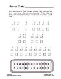 math worksheet mk20