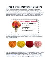 flower delivery coupons free flower delivery 1 638 jpg cb 1452914011