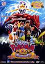 Pokemon the movie 1-9 พากย์ไทย 10-12 พากย์