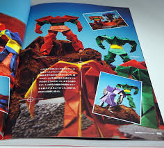 Book Paper Folding - orirobo origami soldier paper folding robot book from japan