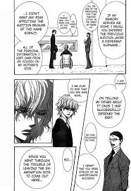 Read The 11 Pages Of My New Book Skip Beat 253 Read Skip Beat Chapter 253 Page 11 Mangadeep