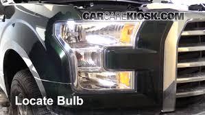 ford f150 headlight bulb headlight change 2015 2016 ford f 150 2015 ford f 150 xlt 3 5l