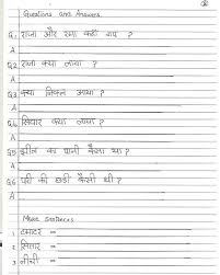 bunch ideas of hindi worksheets for class 5 cbse with template