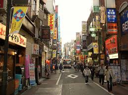 Pictures Of Ueno Neighborhood Tokyo November 2005 by Narrow Streets For People New World Economics