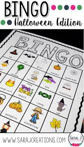 Free Printable Halloween Bingo Cards With Pictures Halloween Bash Sara J Creations