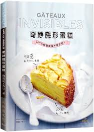 grande 馗ole de cuisine 43 best anobii book 網路書櫃images on book books and