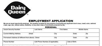 dairy queen application online form u0026 job interview tips