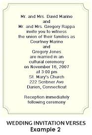 wedding invitation sayings wedding invitations sayings plus wedding reception invitation