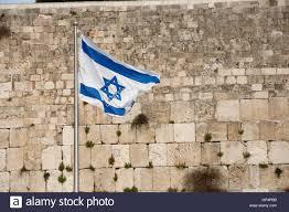 Flag Of Israel Flag Of Israel At Flagpole At Western Wall Old City Jerusalem