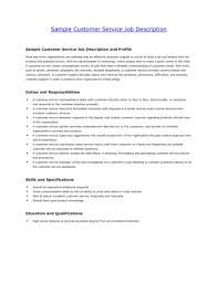 Best Resume Examples For Customer Service by Customer Service Job Description Resume Resume Examples 2017