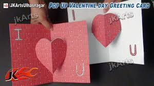 easy valentine u0027s day pop up greeting card tutorial jk arts 485