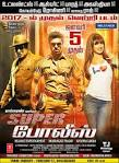 Super Police Full Movie Free Download