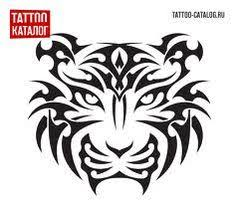 black ink tribal tiger with red eyes tattoos design my