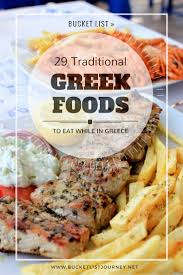 traditional cuisine recipes 29 traditional foods you must eat in greece