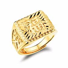 beautiful golden rings images Fu pure gold color good fortune bliss blessing chinese letter jpg