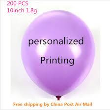 balloon gift 200pcs custom balloon printing balloons advertisement promotion