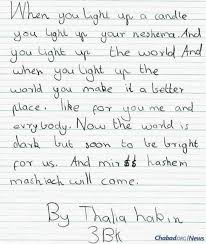 slain 10 year old thalia hakin u0027s words resonate in new book for