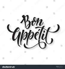 bon appetit text vector calligraphy stock vector 406791700