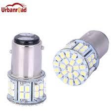 car brake light bulb 1157 3020 smd 50 led car light bay15d p21 5w auto brake light bulb