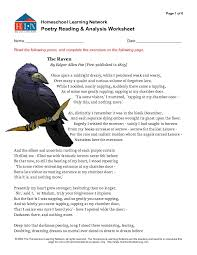 poetry reading and analysis worksheet the raven 6th 10th grade