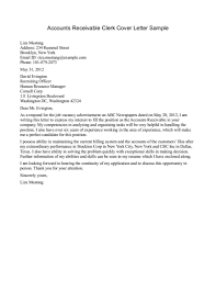 Sample Resume Consultant Sample Accounts Payable Cover Letter Cover Letter Templates