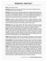 sample essay abstract