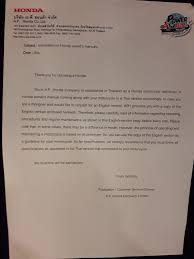 covering letter format for thailand visa cover letter ide