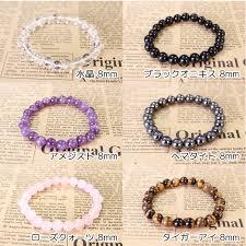 rose quartz stone bracelet images Upper gate natural stone number pearl bracelet 8 mm ball crystal jpg