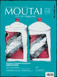 si鑒e semi baquet moutai magazine international edition issue 6 winter 2014 by
