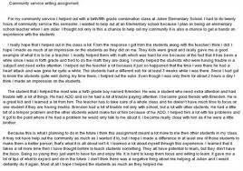 essay service nstp community service essay