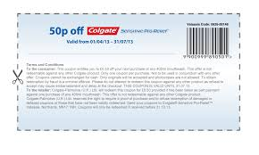 printable vouchers uk not without my coupons printable internet coupons uk pdf graphic