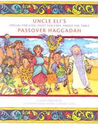 a passover haggadah eli s haggadah my learning