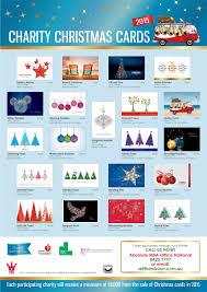 custom charity greeting christmas cards australia