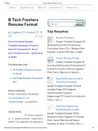 Resume Format Pdf For Eee Engineering Freshers by Sample Resume For Freshers B Tech Templates