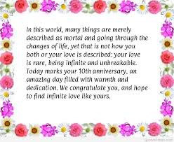 Wedding Quotes For Brother Happy 10rd Marriage Anniversary Quotes Wallpapers Hd