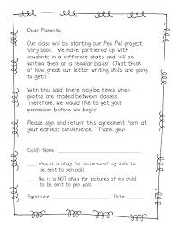 pen pal freebie parent permission slip pinterest