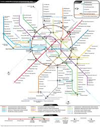 Nyc Subway Map Pdf by Moscow Subway Map Pdf My Blog