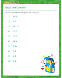 greatest common factor printable worksheets worksheets