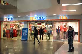 big bazaar u2013 bokaro mall