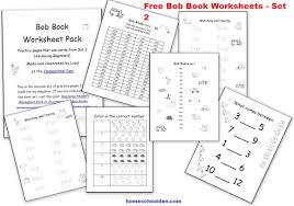 Printable Cvc Worksheets Free Sight Word And Cvc Holiday Activity Packet Homeschool Den