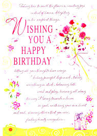 8 best images of happy birthday greeting card wishes happy